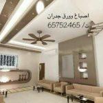اصباغ وورق جدران الكويت