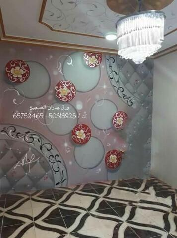 ورق جدران الضجيج 69025759 افضل خامات ورق الجدران بالكويت حديثة ومميزة